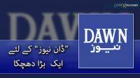 """""""Dawn News"""" kay lia aik bara Dhachka?"""