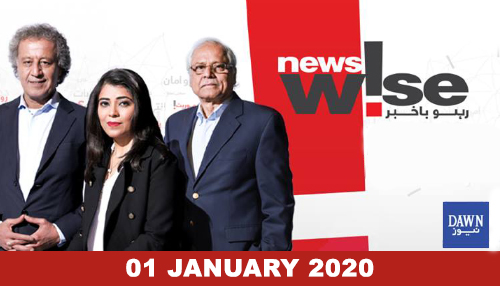 Newswise - 31 December, 2019