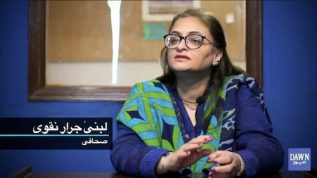journalist Lubna jarrar ki Child Abuse se mutaliq Dawn News se guftugu