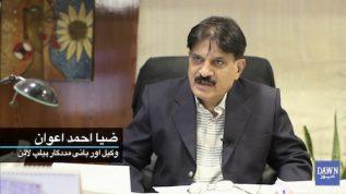 Lawyer Zia Ahmed ki Child Abuse se mutaliq Dawn News se guftugu
