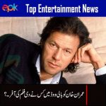 EPK top story Imran Khan Bollywood film