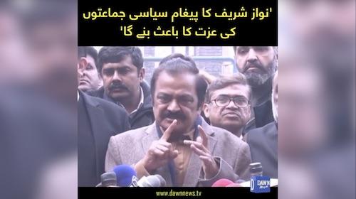'Nawaz Sharif ka paigham siyasi jamaton ki izzat ka bais banay ga' Rana Sanaullah
