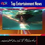 EPK top story Parwaz hay Junon