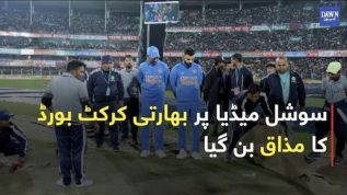 Social media per bharti cricket board ka mazaq ban gaya