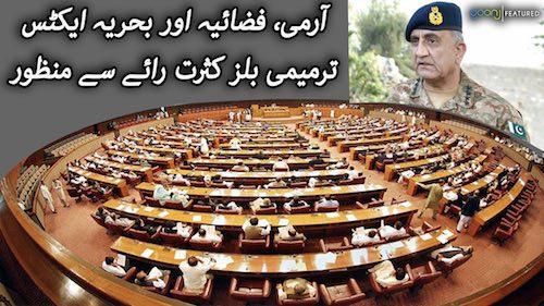 Army, Fazaia aur Bahria ACTs tarmemi Bill kasrat raye say manzoor