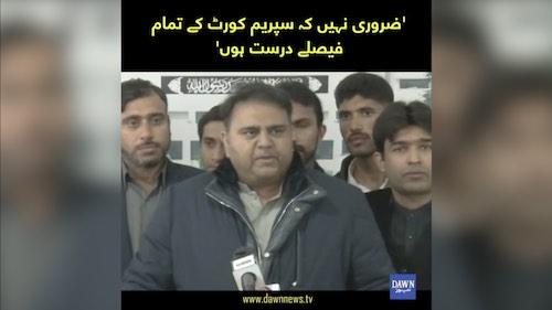 Zaruri nahi ki Supreme Court kay tamam faislay darust hon, Fawad Chuhadry