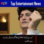 Exclusive never heard before details about Meray Paas Tum Ho reveals Khalil ur Rehman Qamar