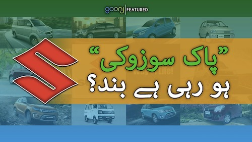 Why is Suzuki shutting down in Pakistan