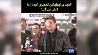 Umeed ha opposition tameeri kirdar ada karti rahay gi, Senator Faisal Javed