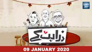 Zara Hat Kay – 09 January, 2020
