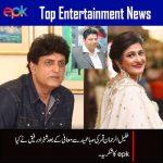 EPK top story Shahzad Rafiq