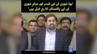Sharif Khandan ki bethak par Fayyaz ul Hassan chohan ka tabsara