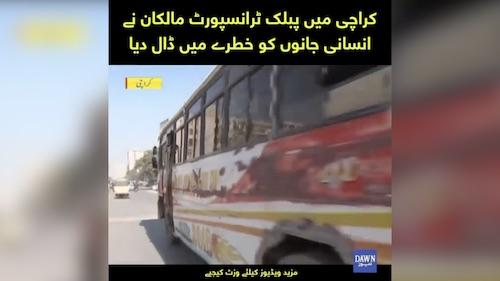 Karachi: Public transport insano k liye khatra