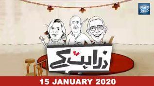 Zara Hat Kay – 15 January, 2020