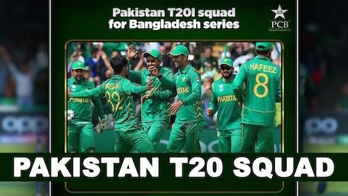 Pakistan T20 Squad