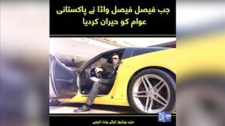 Jab jab Faisal vawda ne awam ko heran kardia