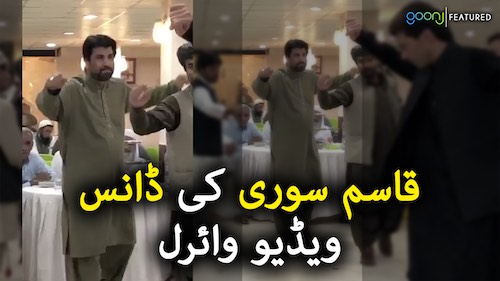 Qasim Soori ki dance video viral ho gai
