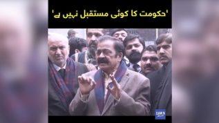 Hukumat ka koi mustaqbil nahi, Rana Sanaullah