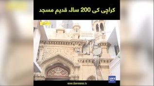 Karachi ki 200 Salah Qadeem Masjid