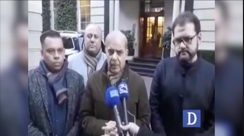 Pakistan ki sorat e hal intahai tashweshnak ha, Shabaz Sharif