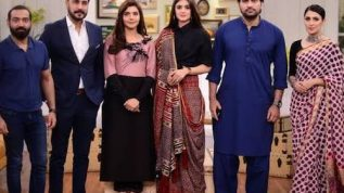 Exclusive where can you watch Meray Paas Tum Ho's last episode