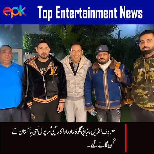 Indian punjabi singer Gippy Grewal is in Pakistan paying homage at Kartarpur Gurdwara