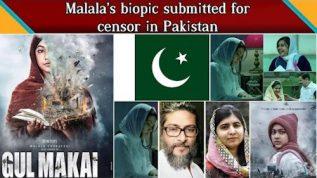 Gul Makai coming to Pakistan