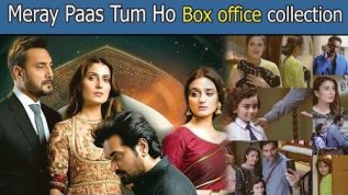 Exclusive Mere Paas Tum Ho boxoffice Collections Pakistan Phenomenal