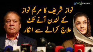 Nawaz Sharif ki anokhi peshkash?