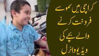 Karachi main samosay farokht karnay walay bachy ki video viral