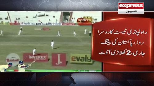 Rawalpindi test ka Doosra roz, Pakistan ki batting jari