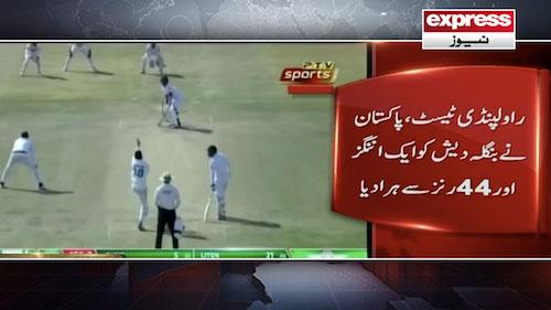 Pakistan defeat Bangladesh by 44 runs