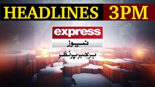 Express News 3 PM Headlines – 10-02-2020