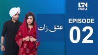LTN Family | Ishq Zaat | Episode 02