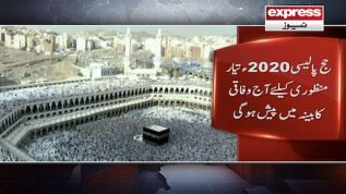 Hajj policy 2020 to be presented in cabinet today