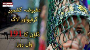 Wadi-e-Kashmir main curfew aur lockdown ka 191 roz