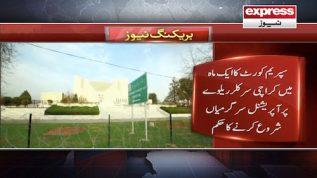 Supreme Court ka Karachi Circular Railway per operation karnay ka hukam