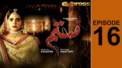 Express TV Dramas | Sitam | Episode 16