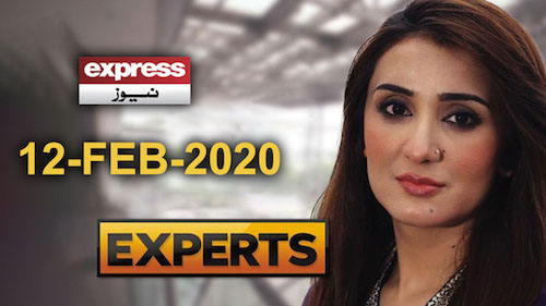 Pakistani nation angry on Imran's Govt   Express Experts   12 February 2020