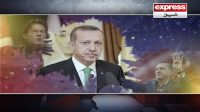 Turkish President Tayyip Erdogan to arrive in Pakistan today