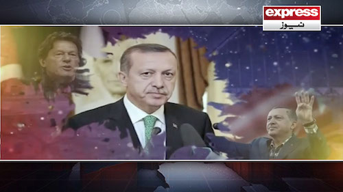 Turkish President Tayyip Erdogan to arrive in Pakistan today