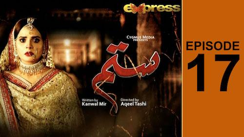 Express TV Dramas | Sitam | Episode 17