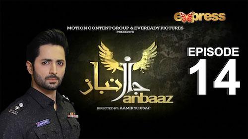 Express TV Dramas | Janbaz | Episode 14