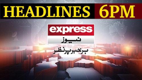 Express News 6 PM Headlines – 13-02-2020