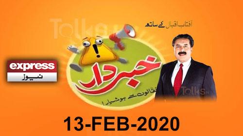 Khabardar | 13 February 2020