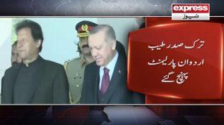 Turk Saddar Parliament pahunch ge