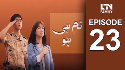 LTN Family | Tum Hi Ho | Episode 23