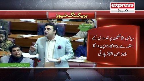 Siasi mukhalifeen par article 6 lagana chotapan hoga - Bilawal Bhutto