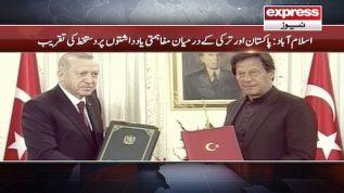 Pakistan or Turkey kay darmiyan mafahmati yadashton par dastakhat