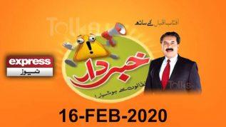 Khabardar   16 February 2020
